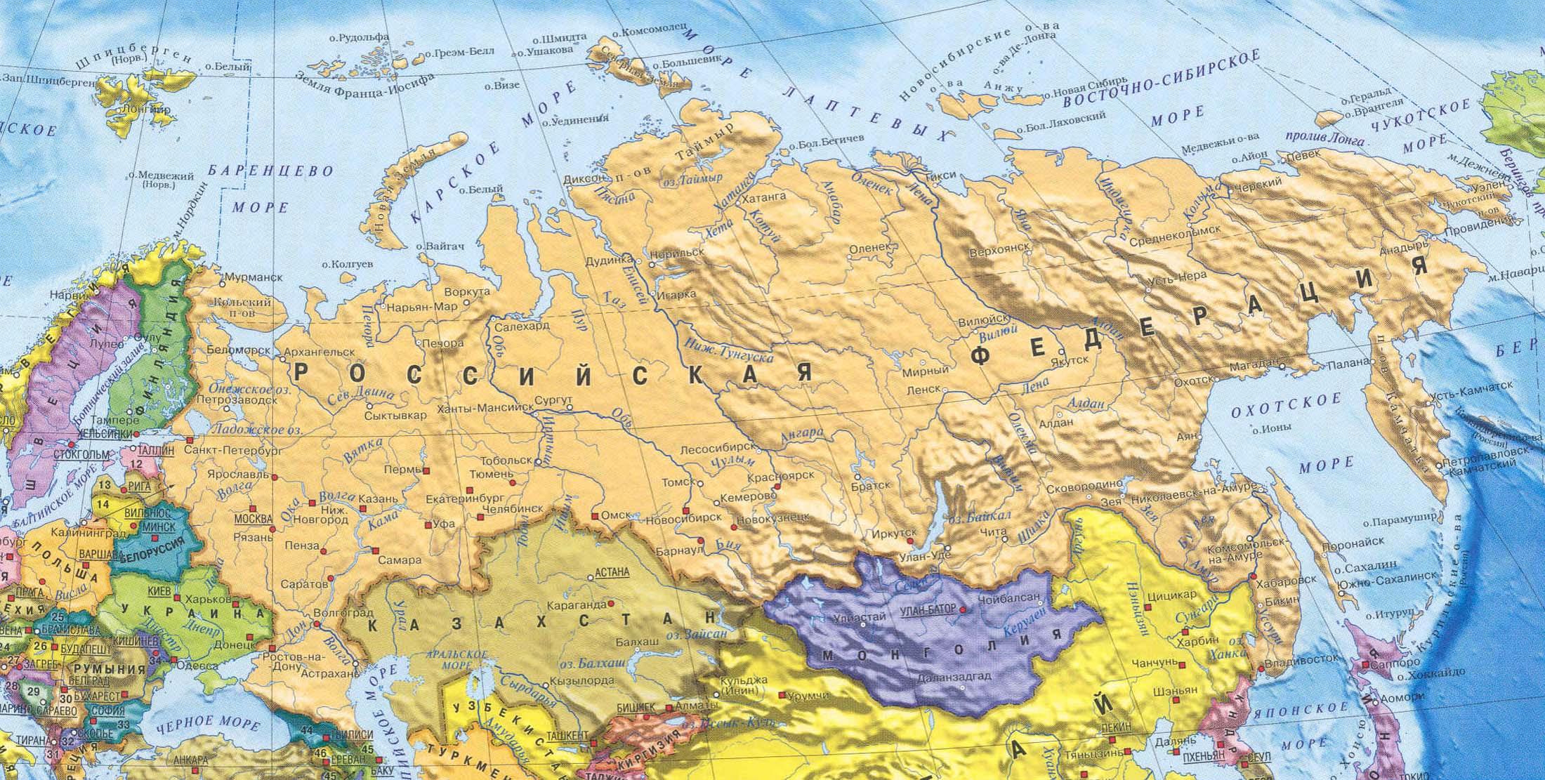 Российское зрелоепорно фото 2 фотография